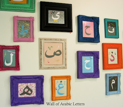 Tips for teaching children the Arabic alphabet #1