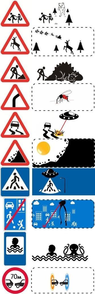De unde vin semnele de circulaţie? #1